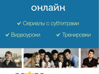 Изображение в   Puzzle-English – это образовательный онлайн-сервис в Москве 0