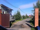 Фотография в   Продается земельный участок (8 соток), Калужская в Балабаново 550000