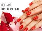 Фото в   Учебный центр Золотая Ника приглашает всех в Москве 0