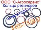 Изображение в   Кольцо резиновое купить в городе Волгоград в Москве 4