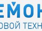 Скачать бесплатно foto  Ремонт бытовой техники на дому 32483448 в Казани