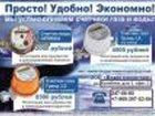 Скачать бесплатно foto  Курьер-почтальон 32524720 в Нижнем Новгороде