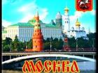 Фото в   Хватит покупать у китайцев! Наша фабрика в Москве 23