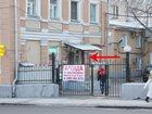 Изображение в Продажа и Покупка бизнеса Продажа бизнеса Бизнес на который не влияет кризис! Продам в Москве 1400000