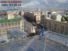 Фото в   Выполним любые кровельные работы силами промышленных в Москве 1300