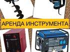Фото в   Аренда - прокат строительного инструмента в Москве 250