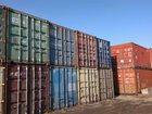 Изображение в   Появилась надобность купить 20 футовый контейнер. в Москве 55000
