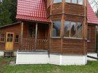 Изображение в Недвижимость Продажа домов Дом новый из бруса (сибирская сосна), внутренняя в Москве 4700000