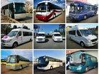 Скачать фото Авто на заказ Заказ, аренда и прокат автобусов 32742701 в Краснодаре