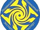 Изображение в Услуги компаний и частных лиц Юридические услуги ООО «Независимый Эксперт» предлагает свои в Волгограде 0