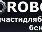 ���������� �   �������� - ������� Benzorobot (�����)ru - � ������ 0