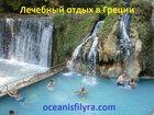Изображение в   Многие из Вас знают какой прекрасный отдых в Москве 10