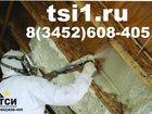 Фото в   Вам надоело мерзнуть и переплачивать за отопление в Тюмени 500