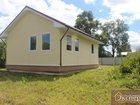 Смотреть foto  Дом для души, строил для себя! 32841306 в Туле