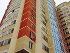 Foto в   В новом, престижном жилом комплексе  Бриз в Орехово-Зуево 0