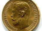 Фотография в   Купим золотые и серебряные монеты  Царской в Москве 300000