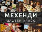 Фотография в   Мобильная/Творческая студия красоты  Еxpress-Beauty-Room в Москве 0