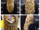 Фото в   Акция до 10 июля - наращивание волос работа в Москве 0
