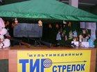 Новое изображение Другие развлечения Продам мультимедийный пневматический тир под ключ, 33016509 в Москве