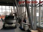 Фото в Услуги компаний и частных лиц Разные услуги Промышленные альпинисты, профессионалы своего в Москве 950