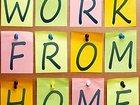 Фото в Дополнительный заработок, подработка Работа на дому Очень удобный вид заработка: участие в интернет в Москве 0