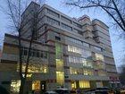 Изображение в Недвижимость Коммерческая недвижимость Собственник, комиссия 0% Сдам в аренду офисное в Москве 76400