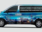 Изображение в   Мы производим оклейку кузова автомобиля пленками в Москве 680