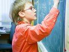 Увидеть изображение Школы Частная школа Классическое образование 33094380 в Москве