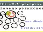 Фото в   Резиновые кольца вы всегда можете купить в Москве 2