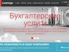 Фотография в   Компания «Камриди» занимается предоставлением в Москве 0