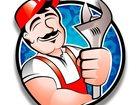 Изображение в Сантехника (оборудование) Сантехника (услуги) Компания Абади-НТ Лучшая компания по ремонту в Нижнем Тагиле 250