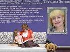 Фото в   Причины трудностей в учёбе и проблем со здоровьем в Москве 12000