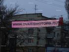 Увидеть фото  ДВА Медиа фасада - Светодиодная (полноцветная) видео реклама 33181534 в Ставрополе