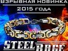 ���������� � ������ � �����, ���������� ��������� ������� � ��������� ������ Steel Rage - ��� ����������� � �������� � ������ 1�990