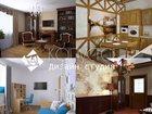 Смотреть фото  Дизайн-студия Капуста 33225769 в Новосибирске