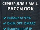 ����������� �   SMTP. BZ - ����������� ��������������� ���������� � ������ 1�250