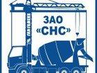 Скачать бесплатно foto  Бетон, цемент, тротуарная плитка от производителя 33271321 в Нижневартовске