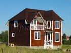 Скачать бесплатно foto  Эксклюзивное предложение! Загородный дом с видом на озеро 33272481 в Москве
