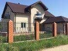 Изображение в Загородная недвижимость Загородные дома Продаю 2-ух этажный коттедж 260 кв. метров. в Чехове-2 10000000