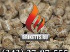 Изображение в   Компания Briketts осуществляет производство в Екатеринбурге 6500