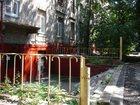 Скачать бесплатно фото  ПСН в аренду без комиссии 43, 6 м2 33341263 в Москве
