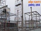 Изображение в Услуги компаний и частных лиц Разные услуги Выполним монтаж сборных конструкций на высоте в Москве 500