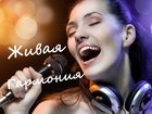 Уникальное фотографию  Уроки вокала и музыки в Москве недорого 33410992 в Москве
