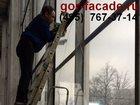 Фотография в Услуги компаний и частных лиц Разные услуги Окажем услуги по замене холодного остекления в Москве 550