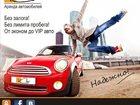 Фотография в   Аренда автомобилей в Москве и СПб — возможность в Москве 0