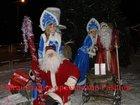 Смотреть изображение  Дед Мороз и Снегурочка 33417099 в Коломне
