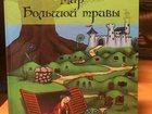 Фото в   Вышла интересная, смешная детская книга Мир в Москве 0
