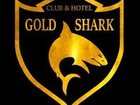 Новое изображение  Банный клуб Gold Shark 33546130 в Москве
