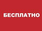 Фото в   Ремонт и настройка компьютеров в Москве и в Москве 100