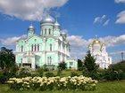 Фото в   Приглашаем вас в паломнические по святым в Москве 0